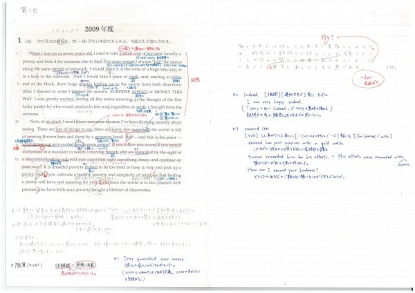 20160604_eng_notebook_02h_note