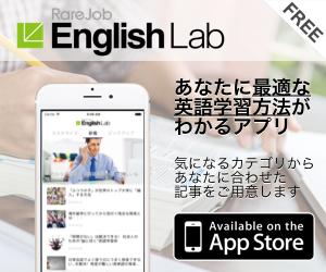 English Path アプリ