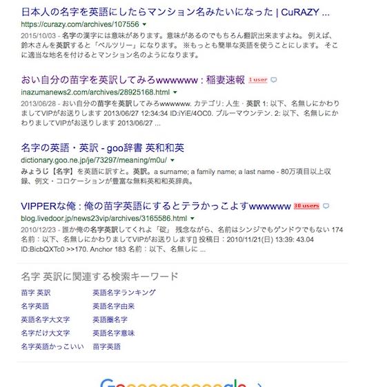 英訳してみた 橋本はブリッジブックじゃない 日本語の名字をちゃんと