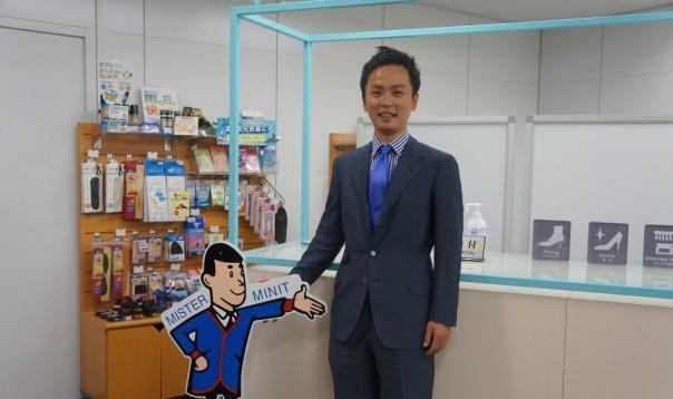 ミニット アジア パシフィック 株式 会社