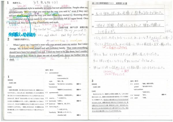 20160604_eng_notebook_04s_note