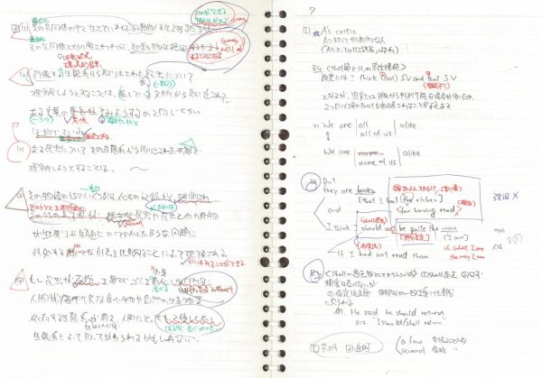 20160604_eng_notebook_06t_note