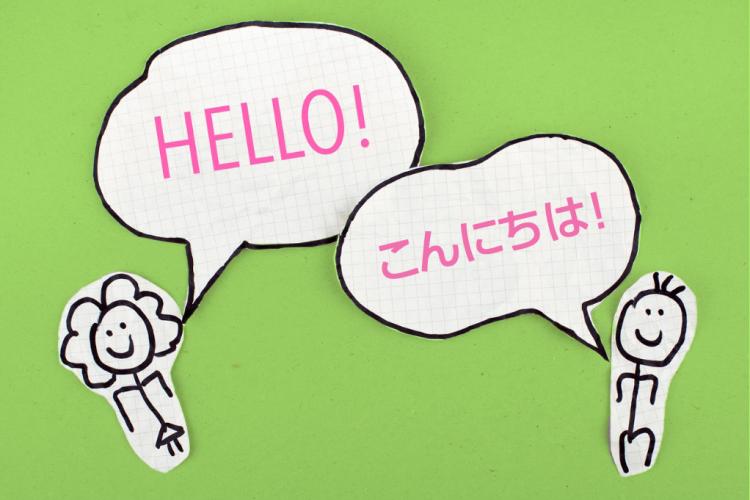 に 翻訳 英語 日本 語 を