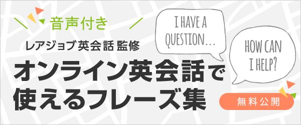 考え とく 英語